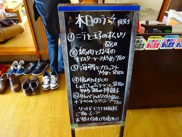 元祥 (4)