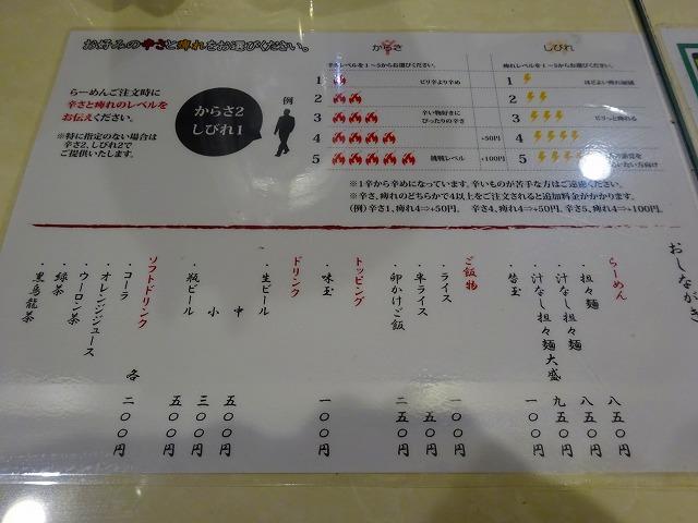 いぶし銀4 (2)