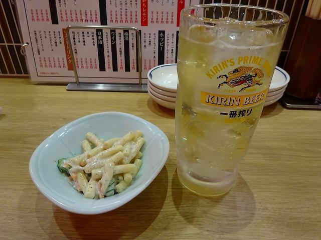 いち五郎 (5)