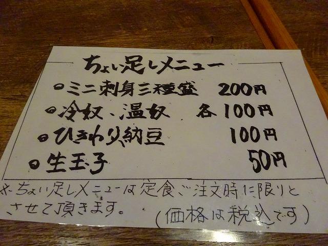 大庄水産2 (3)