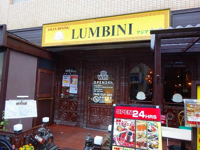 ルンビニ柏5 (1)