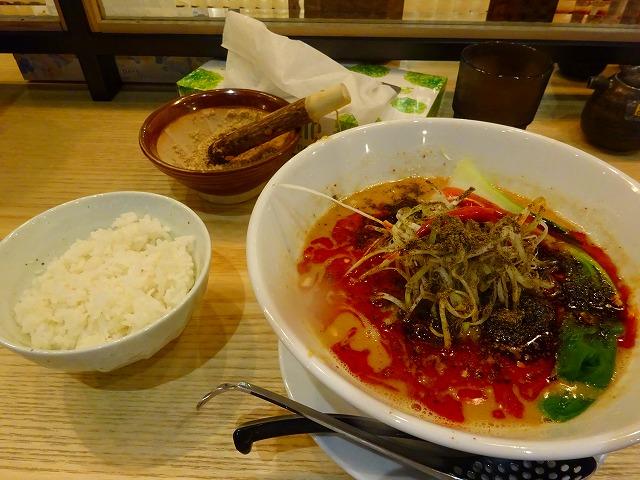 四川担々麺 (7)