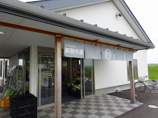 道の駅こうざき (1)