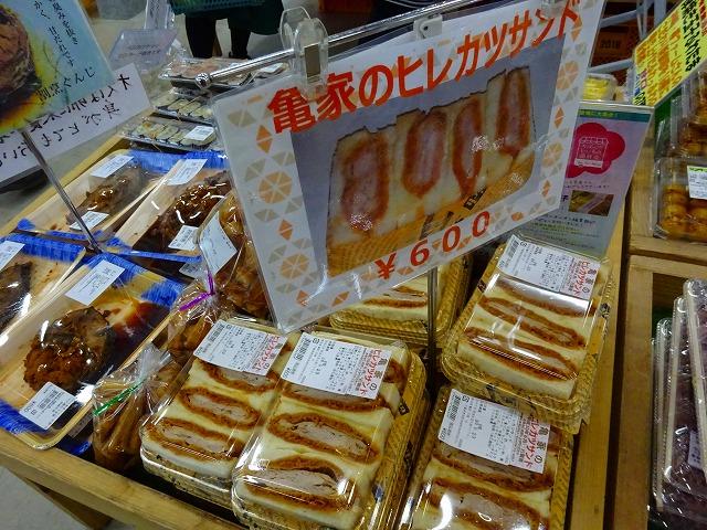 道の駅こうざき (9)