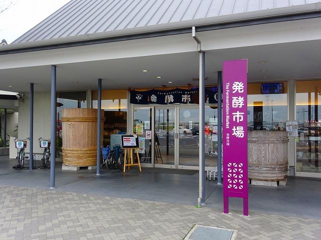 道の駅こうざき (15)