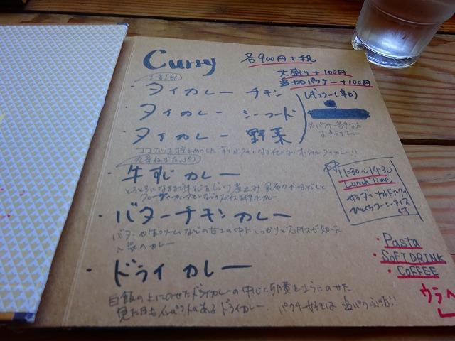 Cuffy4 (2)