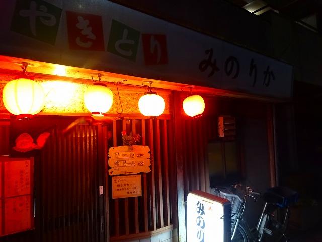 みのりか4 (1)