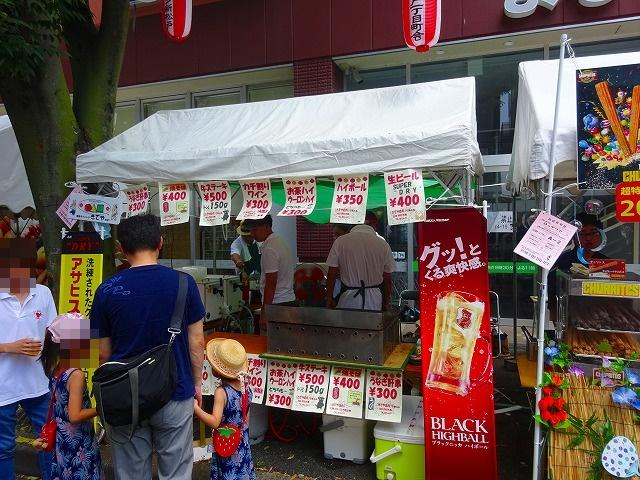 新松戸祭り2018 (2)