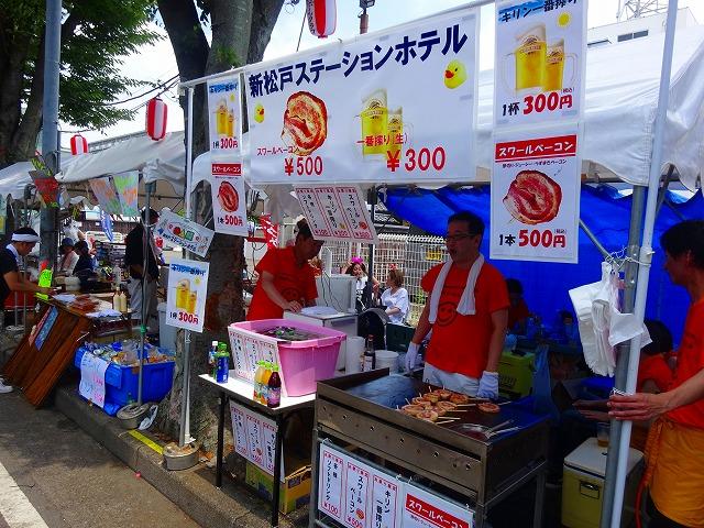 新松戸祭り2018 (6)