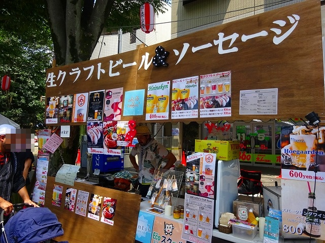 新松戸祭り2018 (12)