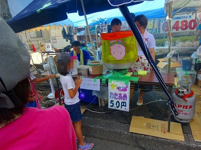 新松戸祭り2018 (20)
