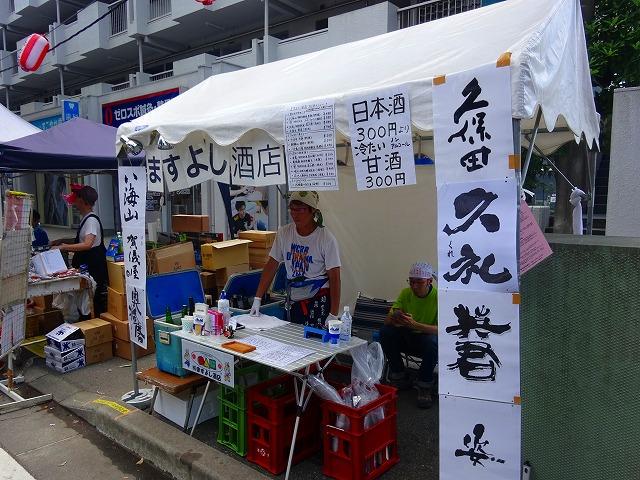 新松戸祭り2018 (23)
