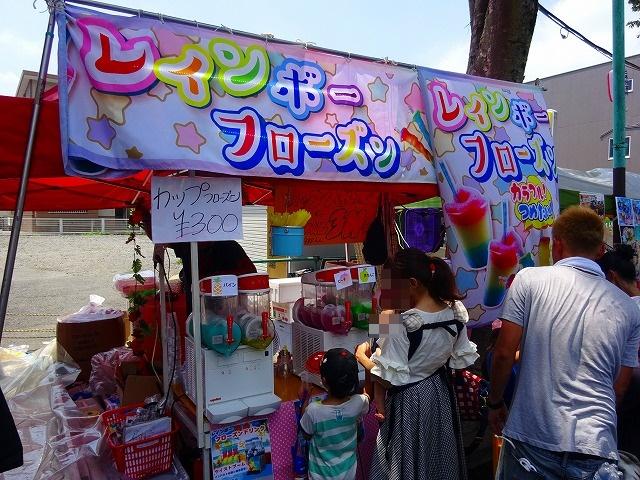 新松戸祭り2018 (28)
