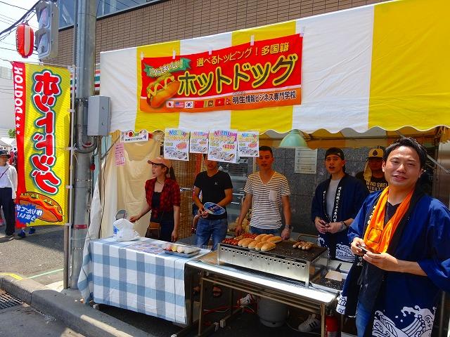 新松戸祭り2018 (29)
