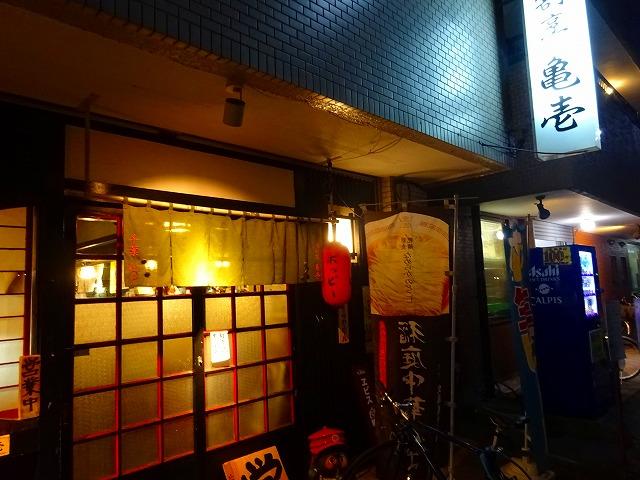 亀壱13 (1)