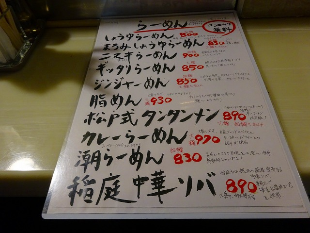 亀壱13 (2)