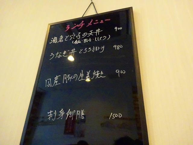 実花 (2)