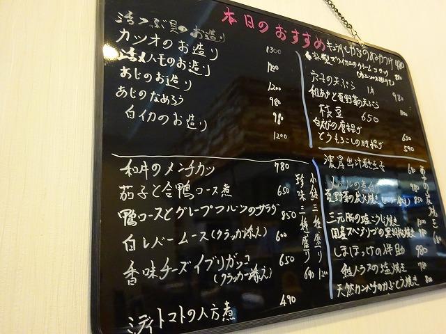 実花 (3)