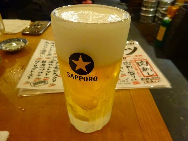 かね子 (5)