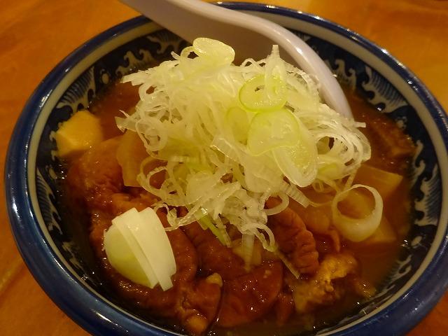 かね子 (7)