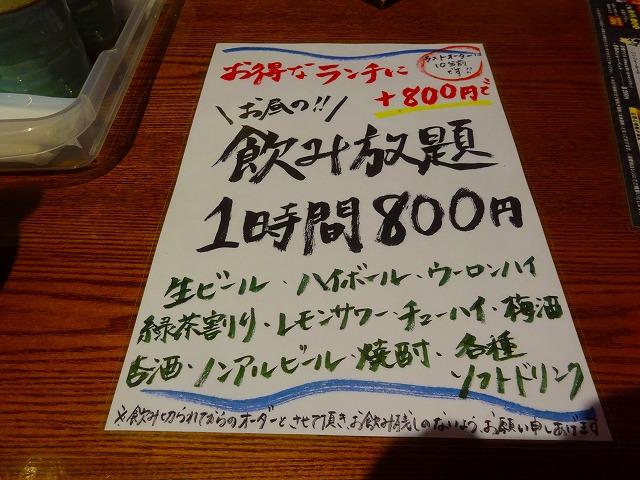 佐渡蔵10 (3)