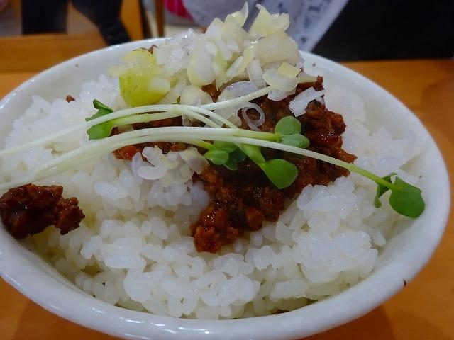 みやま 南流山店 (7)