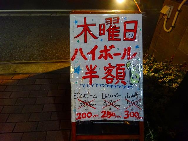 すらんぷ20 (1)