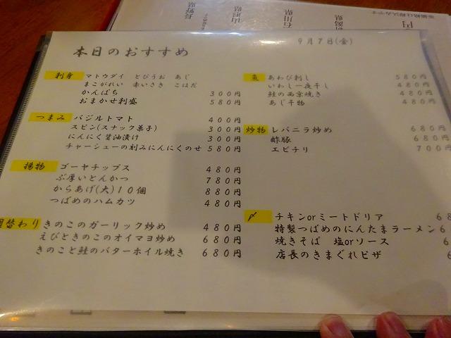 つばめ5 (7)