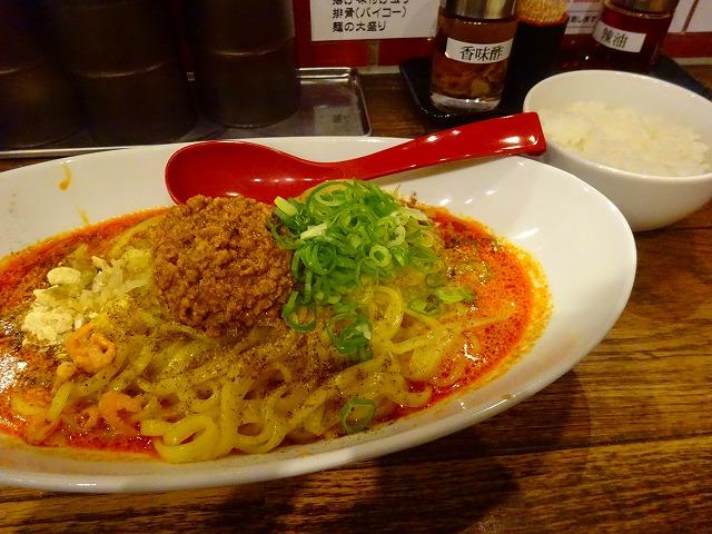 すする担々麺 (6)