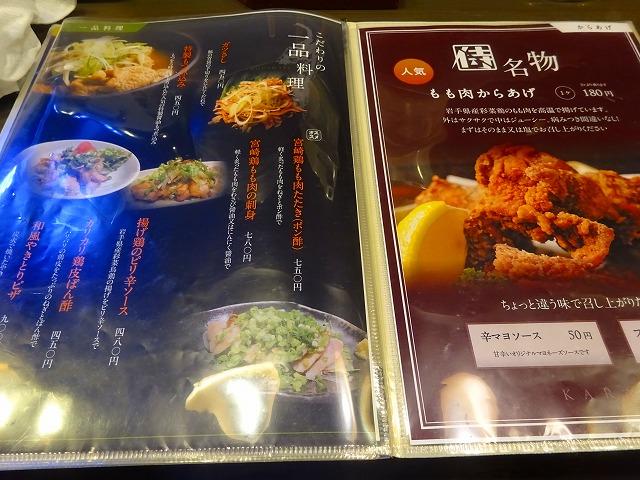 侍11 (2)