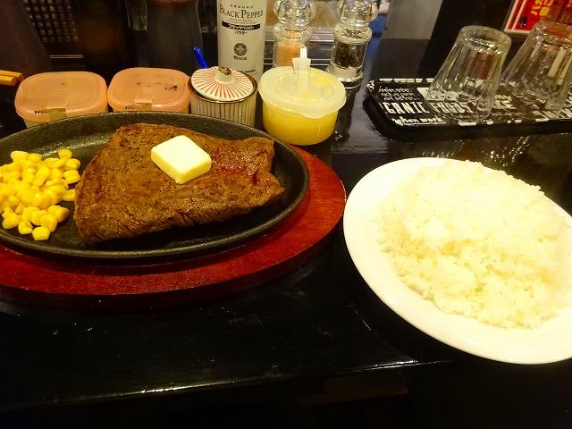 バカ愛ステーキ (6)