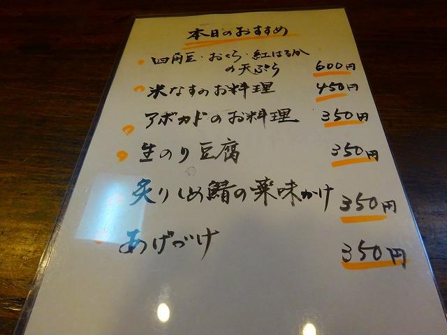 なな福 (2)