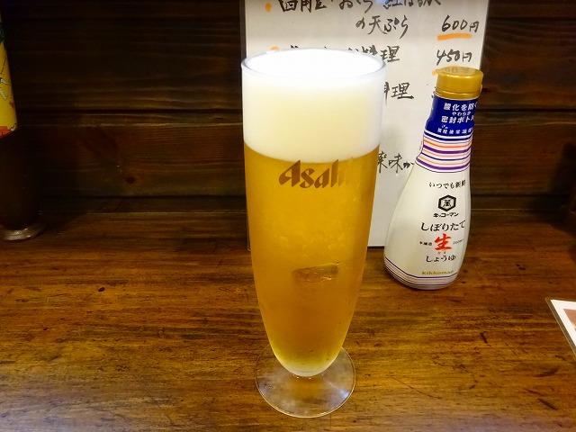 なな福 (5)