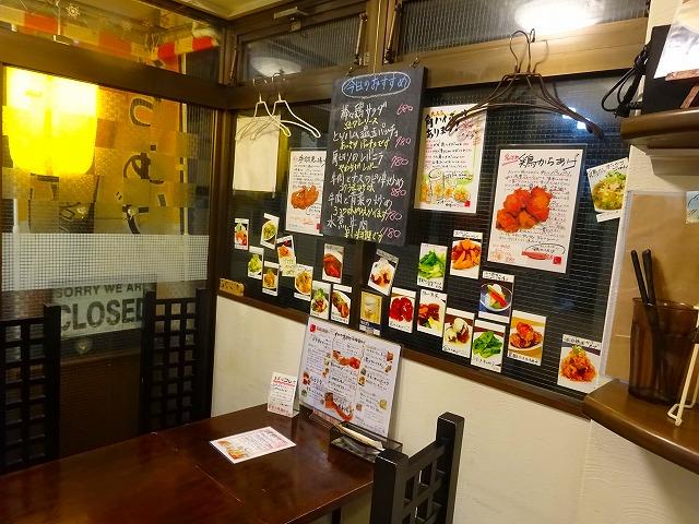 わとか食堂7 (6)