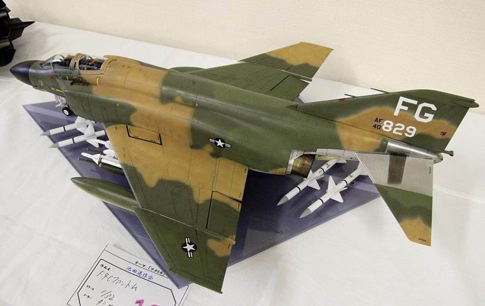 F4C ファントム ベトナム-1