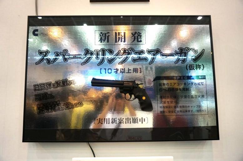 平成30年ホビーショー (10)