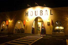 HOUBAL (1)