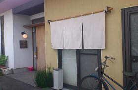 米カフェ みやもと2 (18)