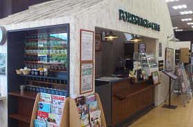 FORESTAGE CAFE (1)