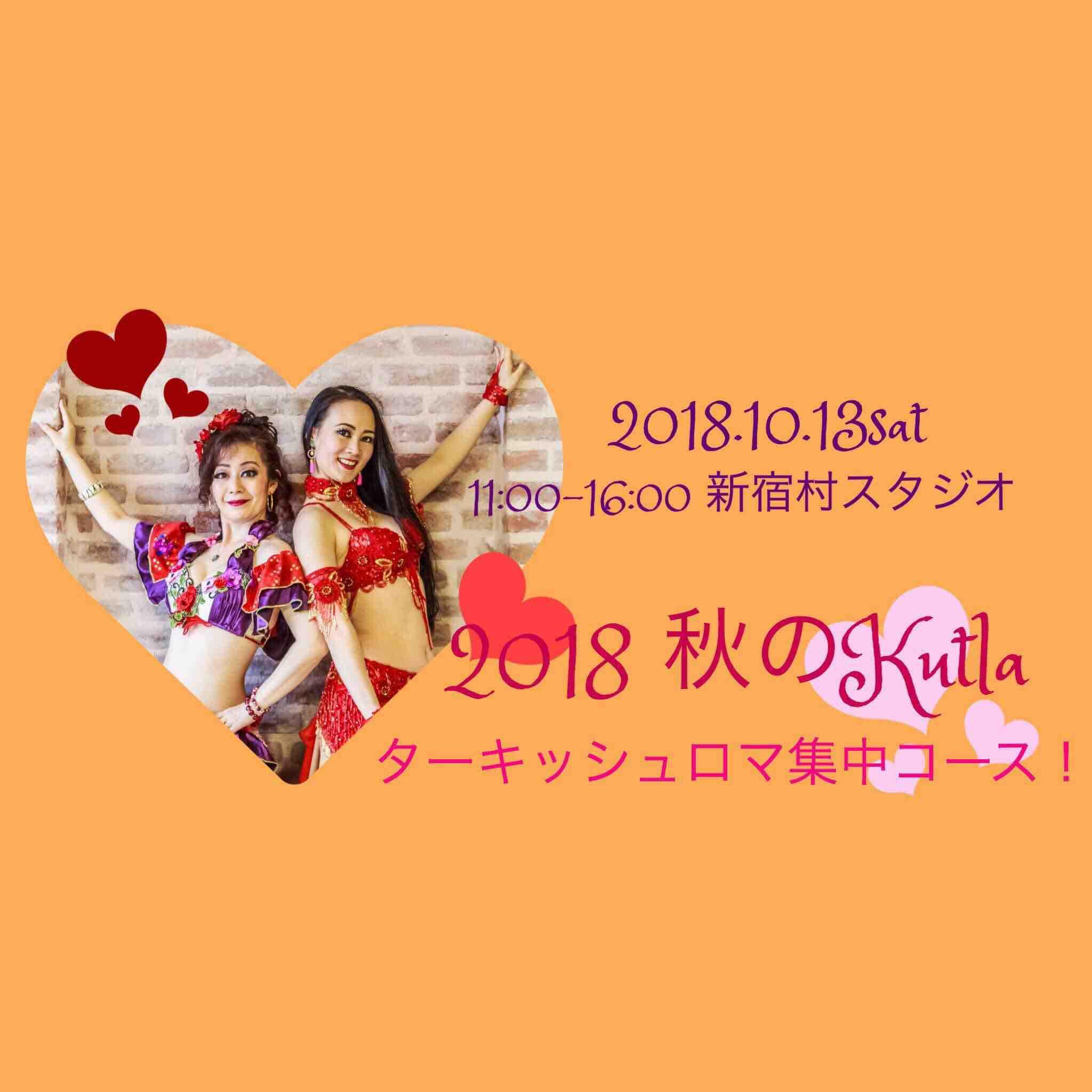 fc2blog_20180802123733608.jpg