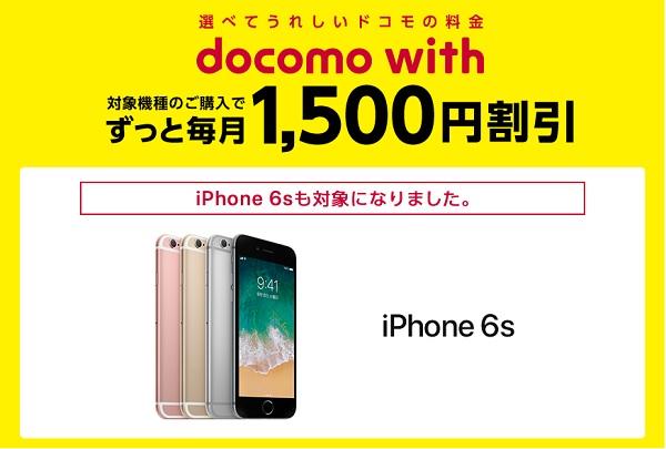 120_iPhone6_ime002