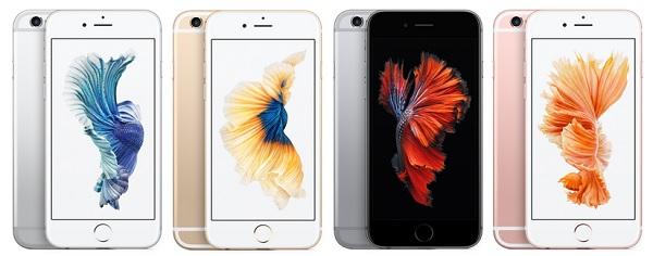 125_iPhone6s_imeE