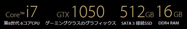 124_ZenBook Pro 15 UX550GD_ime000