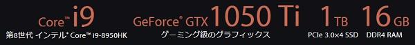 134_ZenBook Pro 15 UX580_ime000