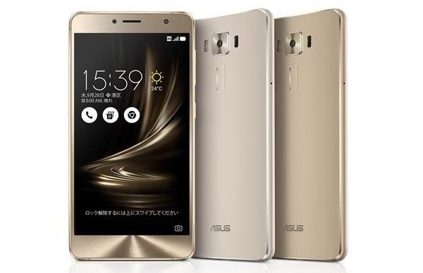141_ZenFone 3 Deluxe ZS550KL_ime001