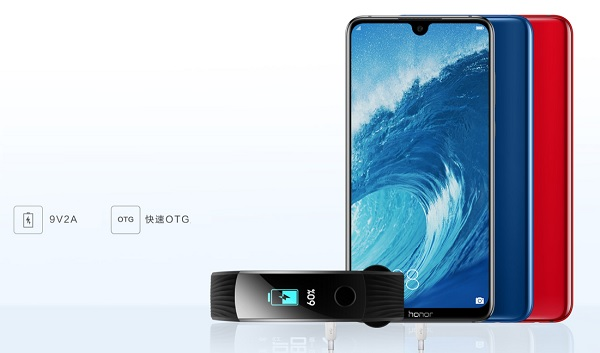 446_Huawei Honor 8X Max_ime003