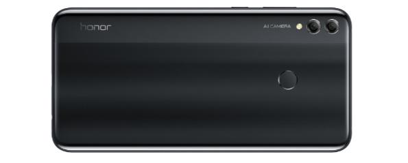 447_Huawei Honor 8X Max_ime004