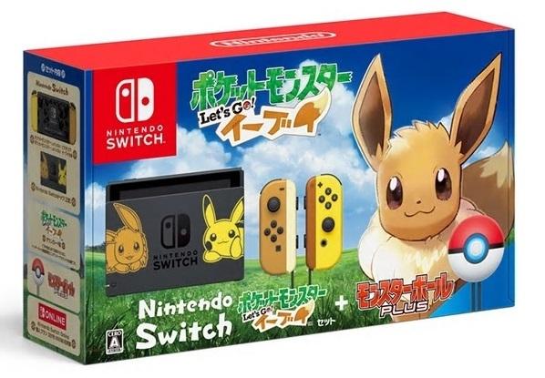 735_Pokemon GO_imagesB