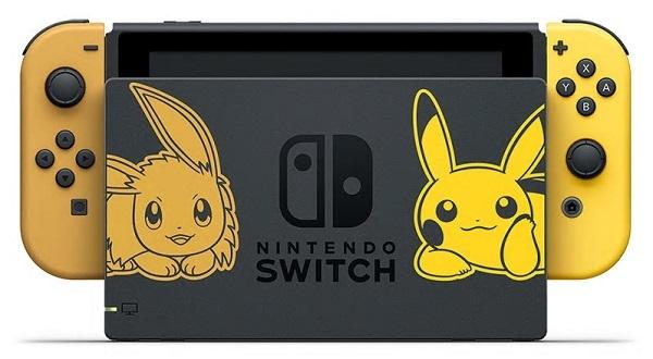 736_Pokemon GO_imagesB