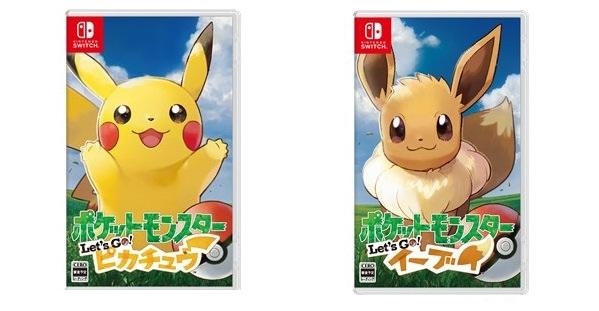 737_Pokemon GO_images000